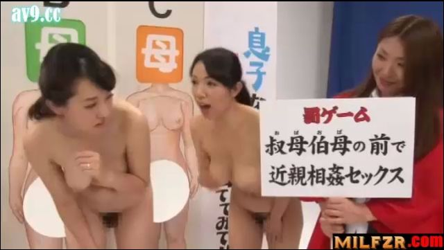 Mother Son Aunts Japanese Gameshow