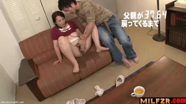 Yuki Sonoda Cheats Husband And Fucks Son
